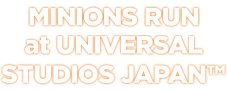 minions_run at usj